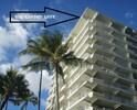 #1251 Maui Beachfront Rentals