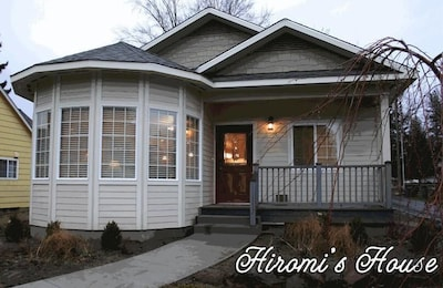 Hiromi's House was built in 2008