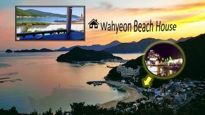 Λαογραφικό Μουσείο Παραθαλάσσιου Χωριού Geoje, Γκεόγε, Νότιο Gyeongsang, Νότια Κορέα