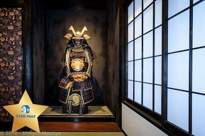 Kyoto Tofukuji Samurai Machiya