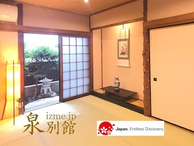 Nagoya, Renovated House/3bedroom/9people