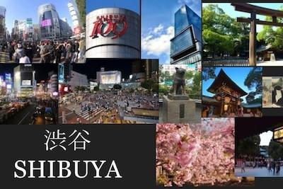 shibuya crossing7min to shibuya station