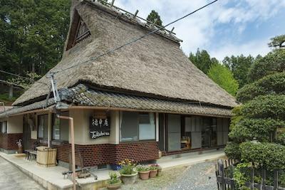 Ukyo Ward (arrondissement), Kyōto, Kyoto (préfecture), Japon
