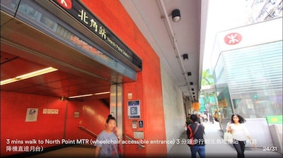 MTR, North Point