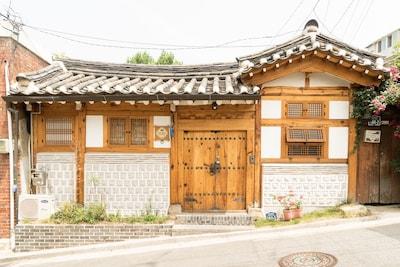 Dong-Lim Knot Museum, Seoul, Südkorea