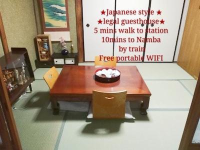 Tajiri History Museum, Tajiri, Präfektur Osaka, Japan