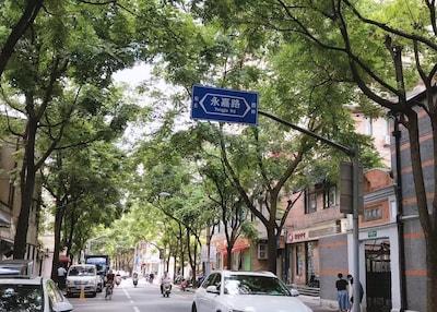 East China Normal University, Shanghai, China