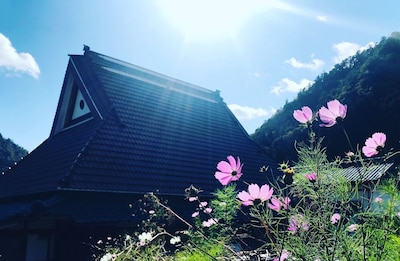Nantan, Kyoto (préfecture), Japon